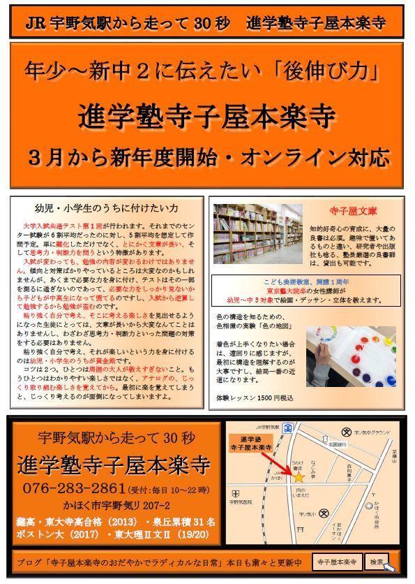 から 気 駅 駅 金沢 宇野