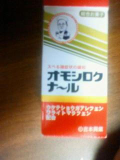 201112241836000.jpg